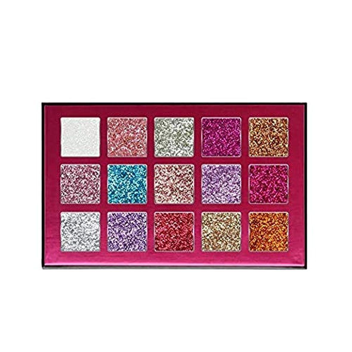 北東不実無効にするアイシャドウパレット、15色永続的なダイヤモンド防水アートメイクアップアイシャドウパレット化粧道具 (3)