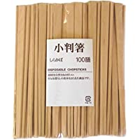 小柳産業 割り箸 20.5cm 白樺小判箸 100P 業務用 29081