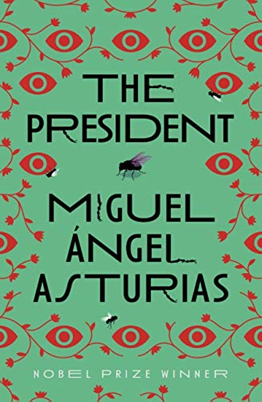 湾速報ピックThe President (English Edition)