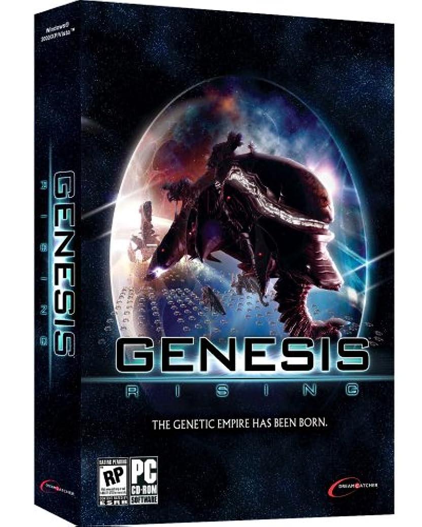 前提軽食残り物Genesis Rising: The Universal Crusade (輸入版)