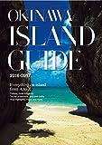 Okinawa Island Guide 2016-2017 (新刊 2015年11月発行)