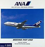 全日空商事 1/500 ANA 747-400 JA8958 NH50018 [Yokoso! JAPAN]