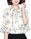 (フムフム) fumu fumu ブラウス レディース デザイン袖 フリルスリーブ ボリュームフリル 大きいサイズ 五分袖 花柄 フォーマル カジュアル シフォン フリル リボン きれいめ ビジネス エレガント ファッション おしゃれ イエロー ブラック ピンク 水色 S M L XL (N. イエロー XXL )