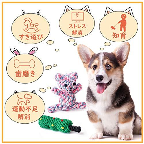 Awlm『ぬいぐるみ型犬用ロープおもちゃ』