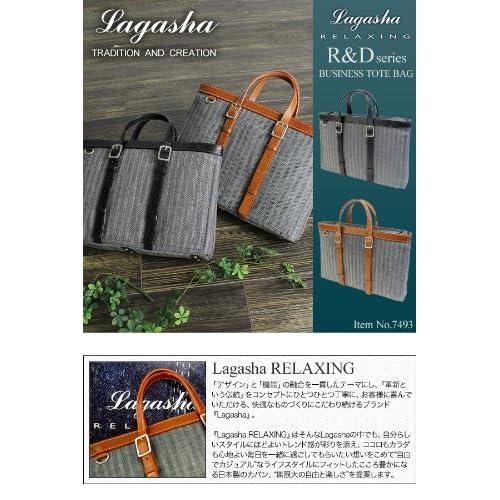 日本製 Lagasha(ラガシャ) RELAXING R&Dシリーズ ビジネストートバッグ ヘリンボーン柄 オン・オフどちらでも活躍 7493 ブラック