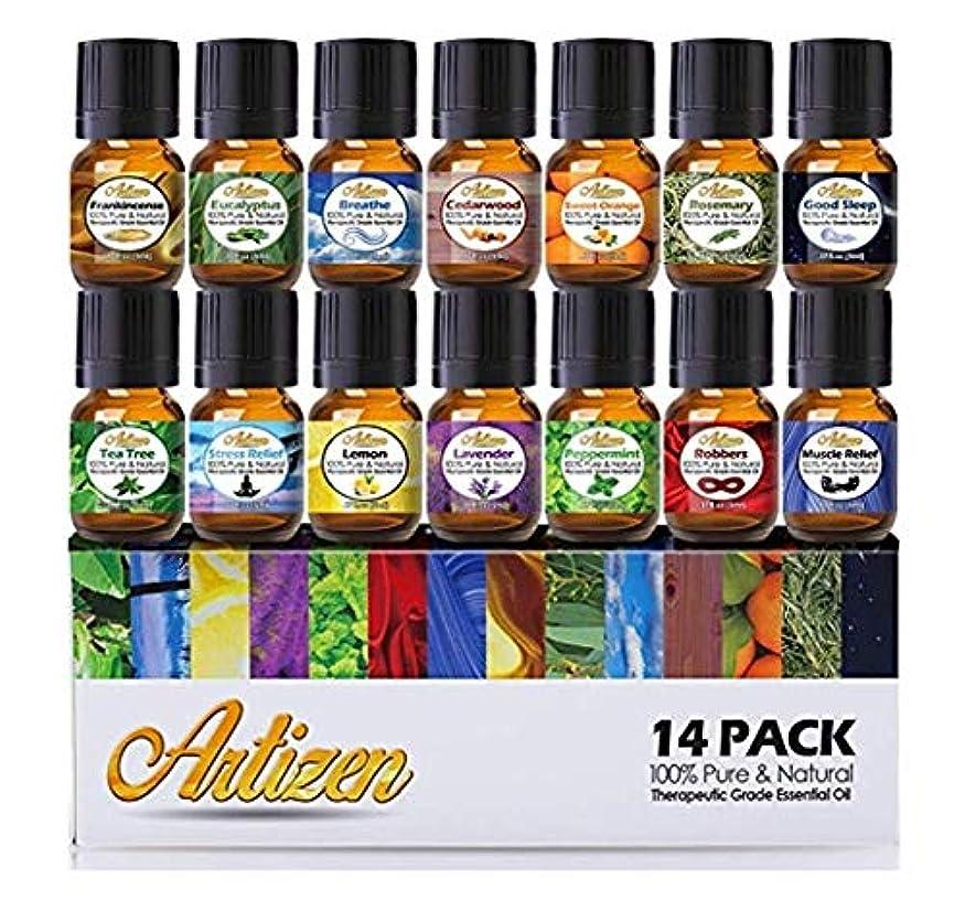少数濃度スタック[Artizen Aromatherapy Top 14 Essential Oil Set (100% PURE & NATURAL)][ parallel imports goods]