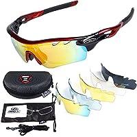 スポーツサングラス、偏光レンズ PCフレーム交換レンズ5枚、uv400 紫外線カット 野球/自転車/釣り/ランニング/ゴルフ/運転 偏光メガネ/スポーツメガネ 「男女兼用 」「 超軽量 豊富な7カラー 」