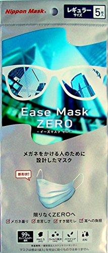 日本マスク メガネをかける人のために設計したマスク Ease Mask ZERO レギュラーサイズ 75×210mm 5枚入