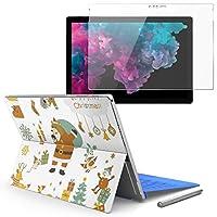 Surface pro6 pro2017 pro4 専用スキンシール ガラスフィルム セット 液晶保護 フィルム ステッカー アクセサリー 保護 サンタ 動物 クリスマス 013853