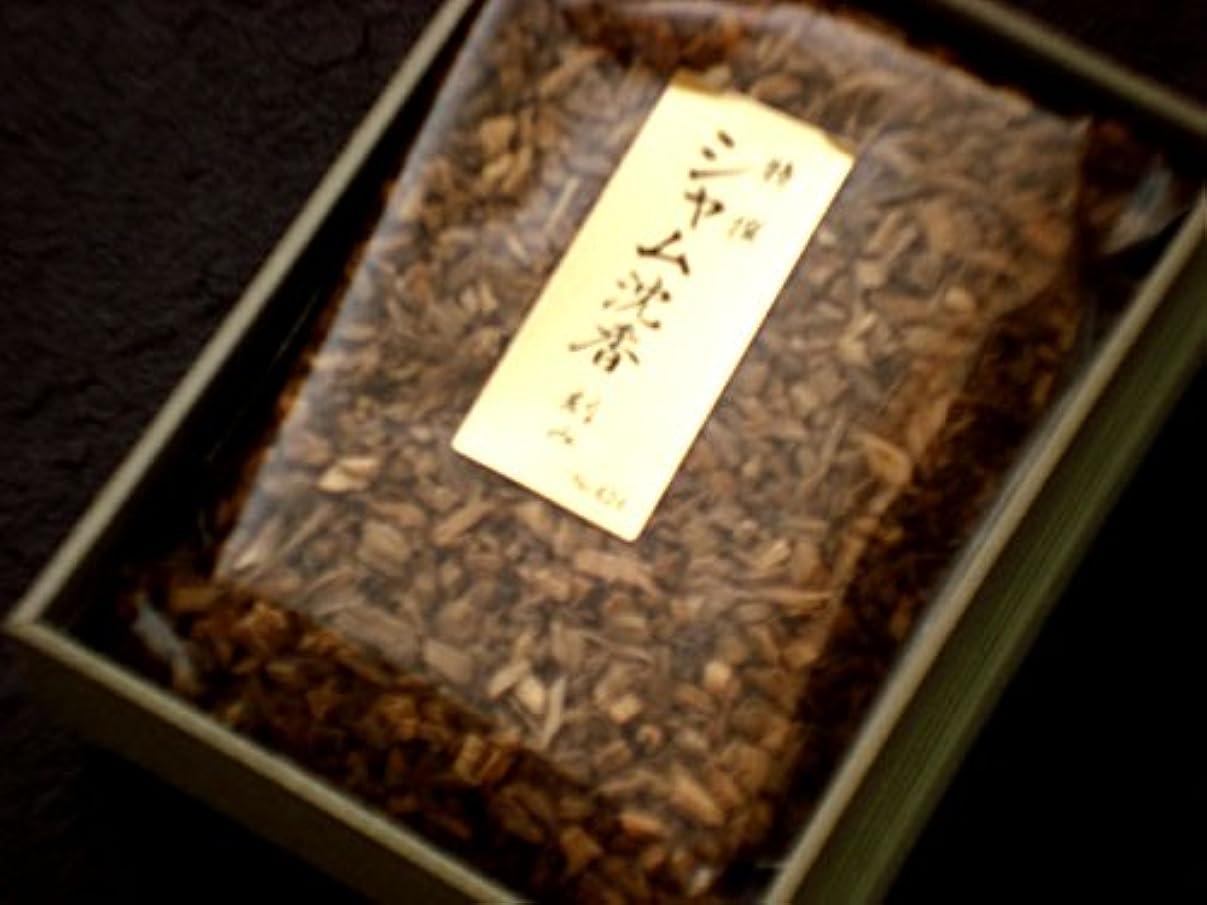 母音不規則性乗り出す香木刻み 特撰シャム沈香 15g 【香木】