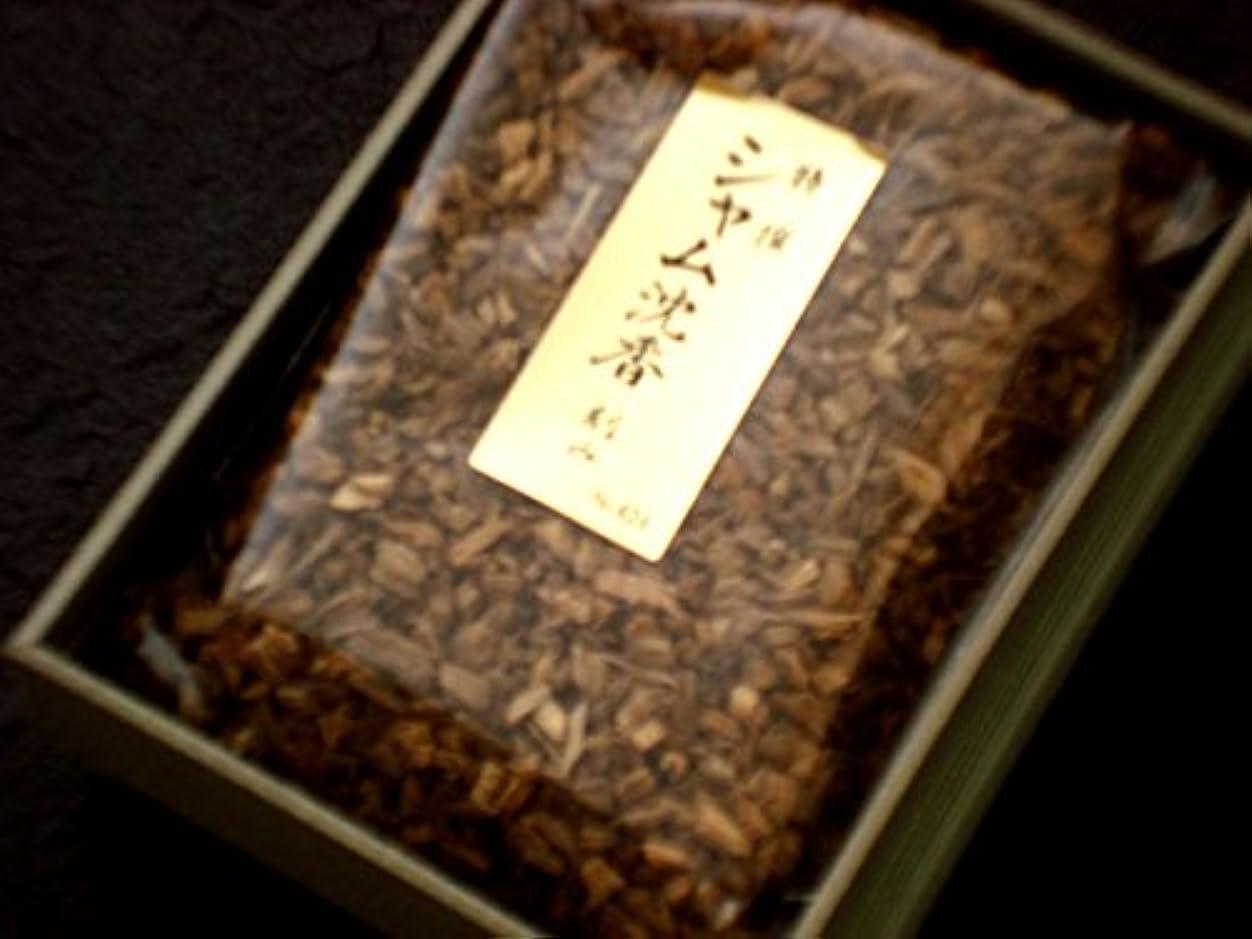 交通強大なオーチャード香木刻み 特撰シャム沈香 15g 【香木】