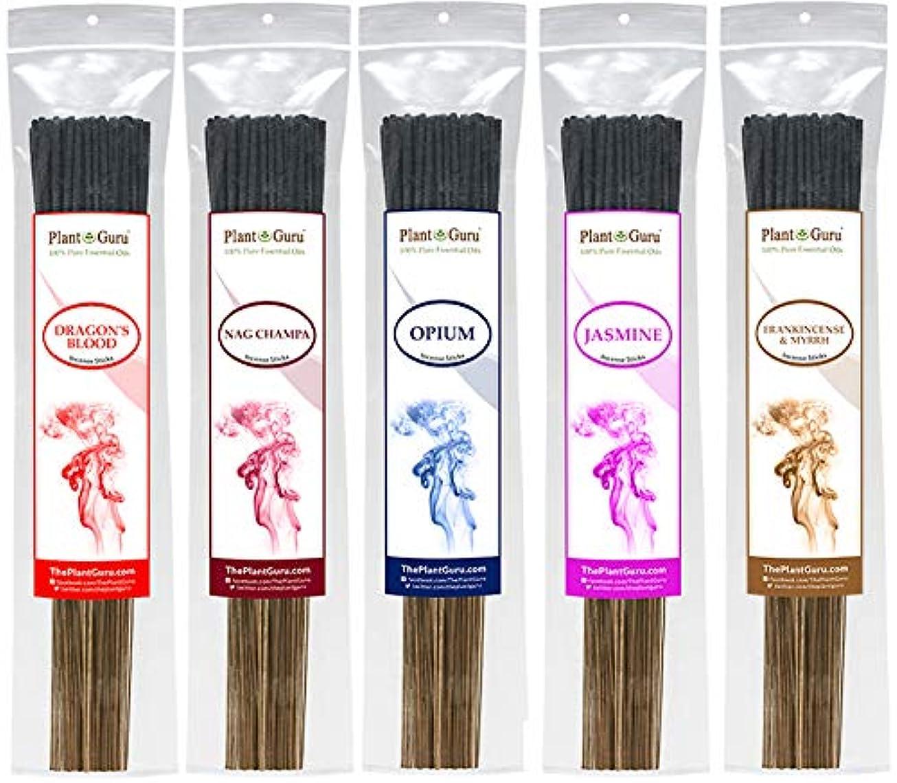 IncenseサンプラーセットエキゾチックIncense Sticks 925グラムスティック数合計425 to 500 Sticksプレミアム品質Smooth Clean Burn各スティックは10.5インチ長Burn...