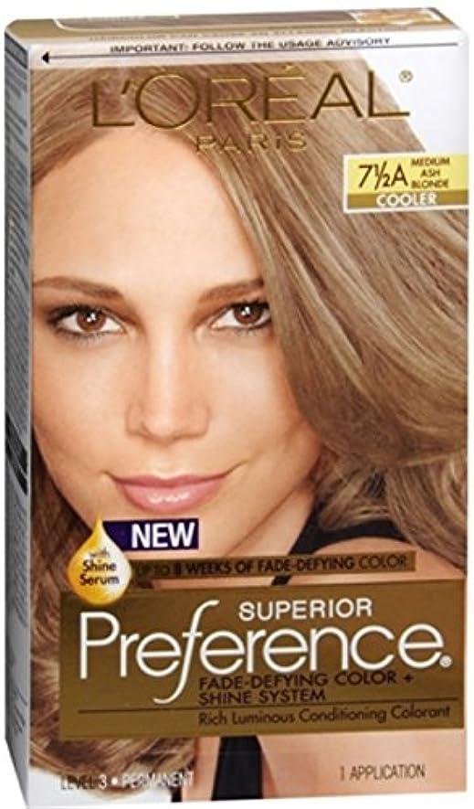 ダブル珍しいハリウッド海外直送肘 LOreal Superior Preference Hair Color Medium Ash Blonde, Medium Ash Blonde 1 each