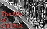 The 80s of CHINA (Hong Kong 香港 Guangzhou 廣州)