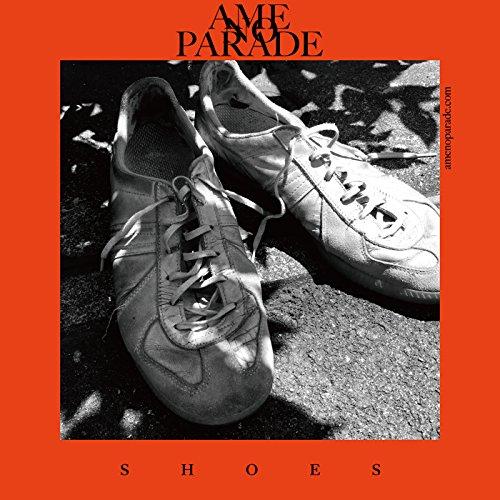 雨のパレード【BORDERLESS】歌詞の意味を解釈!未来に進むのに何が必要?限界を感じたあなたへの画像