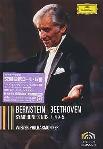 ベートーヴェン:交響曲第3・4・5番 [DVD]