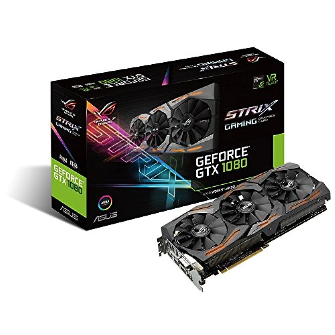 聖人アラビア語ショッピングセンターASUS R.O.G. STRIXシリーズ NVIDIA GeForce GTX1080搭載ビデオカード ベースクロック1670MHz STRIX-GTX1080-A8G-GAMING