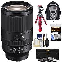 Sonyアルファe-mount FE 70–300mm f / 4.5–5.6G OSSズームレンズwith 3フィルタ+バックパックケース+ Flex三脚+キットfor a7, a7r , a7s Mark IIカメラ