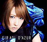 D'AZUR(初回生産限定盤A)(Blu-ray Disc付) 画像