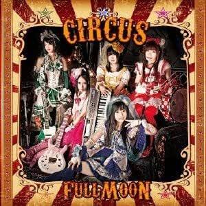 帯付 八神純子 CD FULL MOON フルムーン(八神純子) 売買された