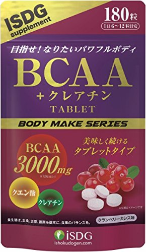 BCAA+クレアチンタブレット 900mg×180