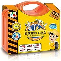 7pcs /セットPretend Role Playホームシミュレーションで修復ツールスーツケースおもちゃ子供教育玩具オレンジ