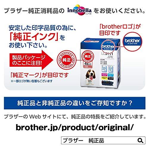 『【brother純正】インクカートリッジ4色パック LC111-4PK 対応型番:MFC-J877N、MFC-J727D/DW、DCP-J957N、DCP-J557N 他』の2枚目の画像