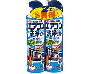 アース製薬 エアコン洗浄スプレー 無香性 420mL 2P