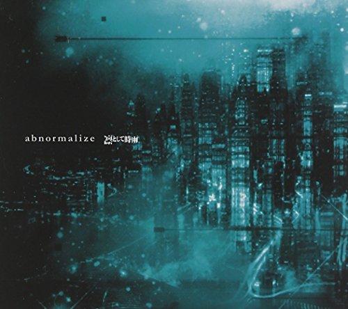 abnormalize(期間生産限定盤)(DVD付)の詳細を見る