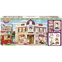 Calico Critters Grand Department Storeギフトセット