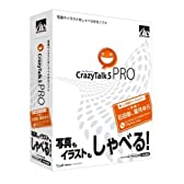 CrazyTalk 5 Pro