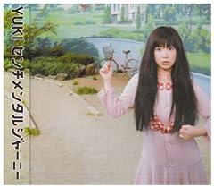 YUKI「センチメンタルジャーニー」のジャケット画像