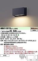 パナソニック(Panasonic) ブラケットライト LED 壁直付型 屋外用 電球色 NNN11001BLE1