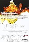 華氏451 [DVD]