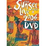 SunSetLive2006DVD
