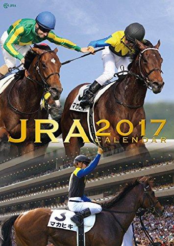 JRA カレンダー 2017