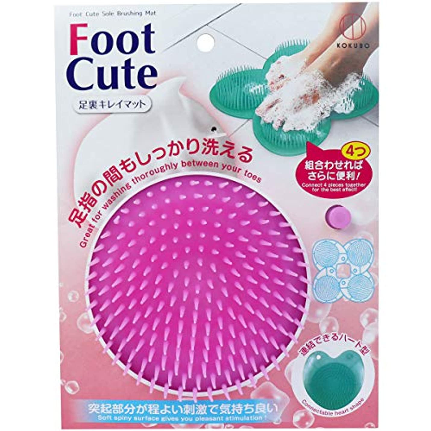 ズームインする受けるする小久保工業所 Foot Cute 足裏キレイマット ピンク KH-056 1個