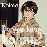 【メーカー特典あり】 Do you know kolme?(CD)(特典あり:内容未定)