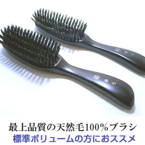 豚毛ヘアブラシ6行植え 創業300年江戸屋の天然毛100%豚毛ヘアブラシ 標準髪ボリューム向け