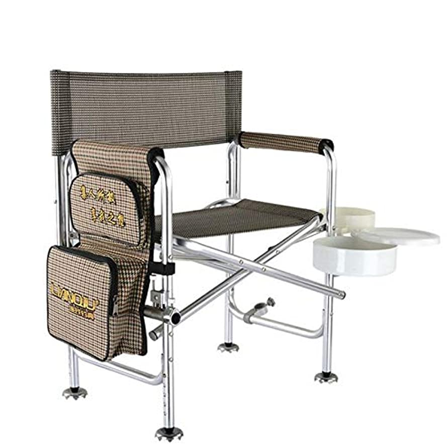 データベースリース小競り合いHWZの屋外のステンレス鋼のあと振れ止めの多機能のarmrestの釣り椅子が付いている折る釣椅子