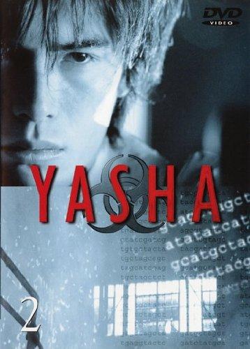 YASHA-夜叉 2(第3話 第4話)