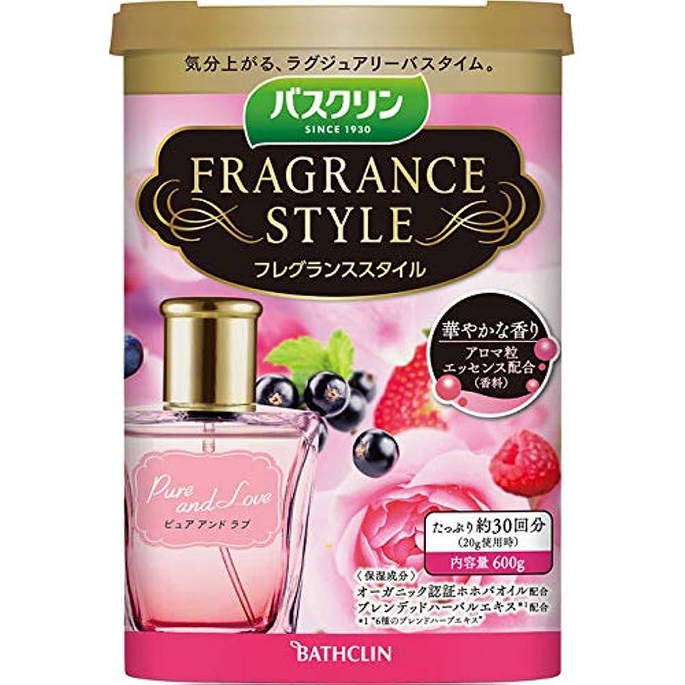ホステスエピソード誓いバスクリンフレグランススタイルピュア アンド ラブ 入浴剤 フルーティーローズ調の香りの入浴剤 600g