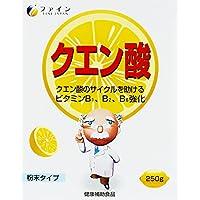 ファイン クエン酸 お徳用 50日分(1日5g/250g入)