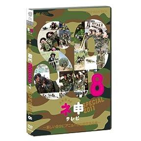AKB48ネ申テレビ スペシャル~新しい自分にアニョハセヨ韓国海兵隊~ [DVD]