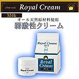 Royal Cream(ロイヤルクリーム) Milk(ミルク) 30g
