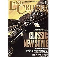 LANDCRUISER MAGAZINE (ランドクルーザー マガジン) 2009年 05月号 [雑誌]