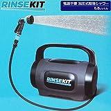 [RINSEKIT] 加圧式簡易シャワー 6.8リットル 電源・ポンプ不要