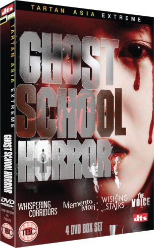 Ghost School Horror [Import anglais]