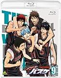 黒子のバスケ 2nd season 9[Blu-ray/ブルーレイ]