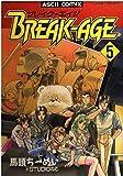 BREAK-AGE 5 (アスキーコミックス)